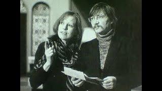 Rainer Werner Fassbinder Actresses