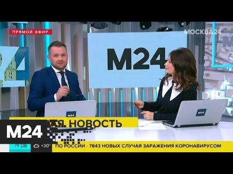 Любовников из Ямы в центре Москвы арестовали за публичный секс - Москва 24