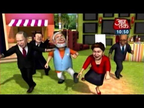 Aaj tak so sorry cartoon download