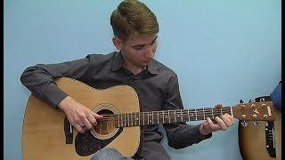 Утренний инструктор. «Учимся играть на гитаре»