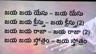 Jaya Jaya Yesu Song by Beloved