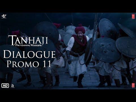 Tanhaji: The Unsung Warrior - Dialogue Promo 11 | Ajay D, Kajol, Saif Ali K | Om Raut | 10 Jan 2020