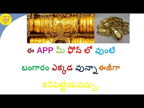 Best Gold Metal Detector App For Android Mobile Phones | Magnetic Detectors | Telugu Tech Trends