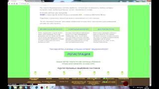Новый рекламный букс PSTrafficAdz БОНУС $10! Реальный заработок в интернете БЕЗ ВЛОЖЕНИЙ!