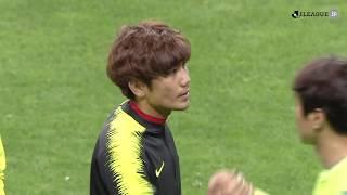 2019年4月9日(火)に行われたAFCチャンピオンズリーグ グループステ...