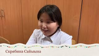 Видео блог 6д класса 23 школы г. Якутска