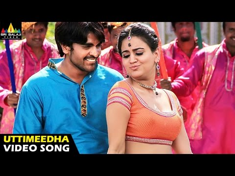 Rye Rye Songs   Uttimeedha Ullipaya Video Song   Srinivas, Aksha   Sri Balaji Video