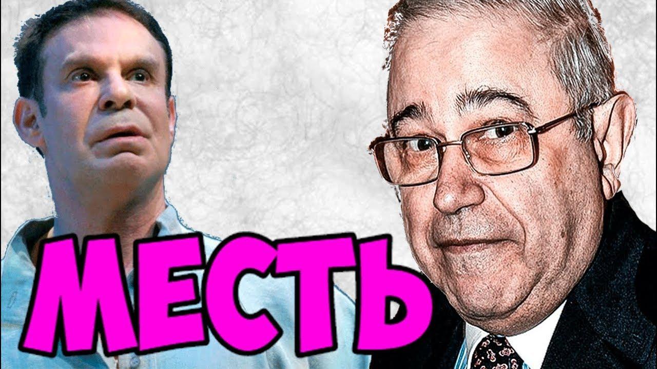 Месть за подругу или как Петросян уничтожил карьеру Шифрина из за Дубовицкой?