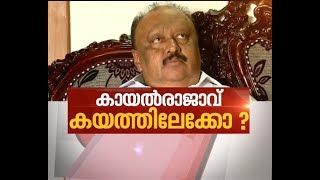 Thomas Chandy 'misused power', says Sudhakar Reddy   News Hour 2 Nov 2017
