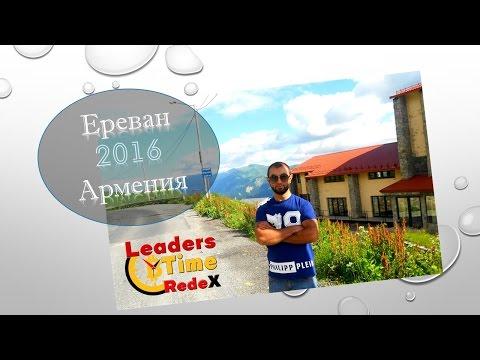 Ночной Ереван (Армения) 2016 Авакян Борис