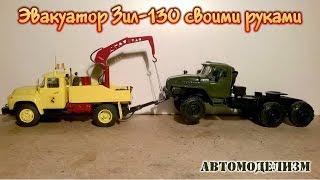 видео Грузовые автомобили КАМАЗ : Carlines.ru
