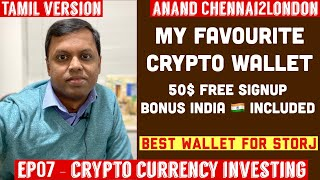 EP07 - CRYPTO INVESTING TAMIL | My Favourite Crypto Wallet| Crypto.com| 50$ Signup Bonus| Full DEMO