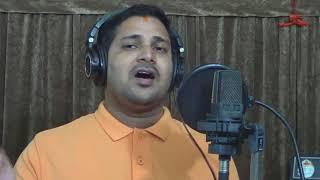 Dhalide Maa mo sheere - Ranjan Gaan