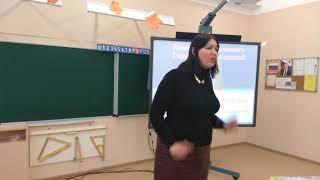 3Д Урок литературного чтения Н Г  Гарин Михайловский