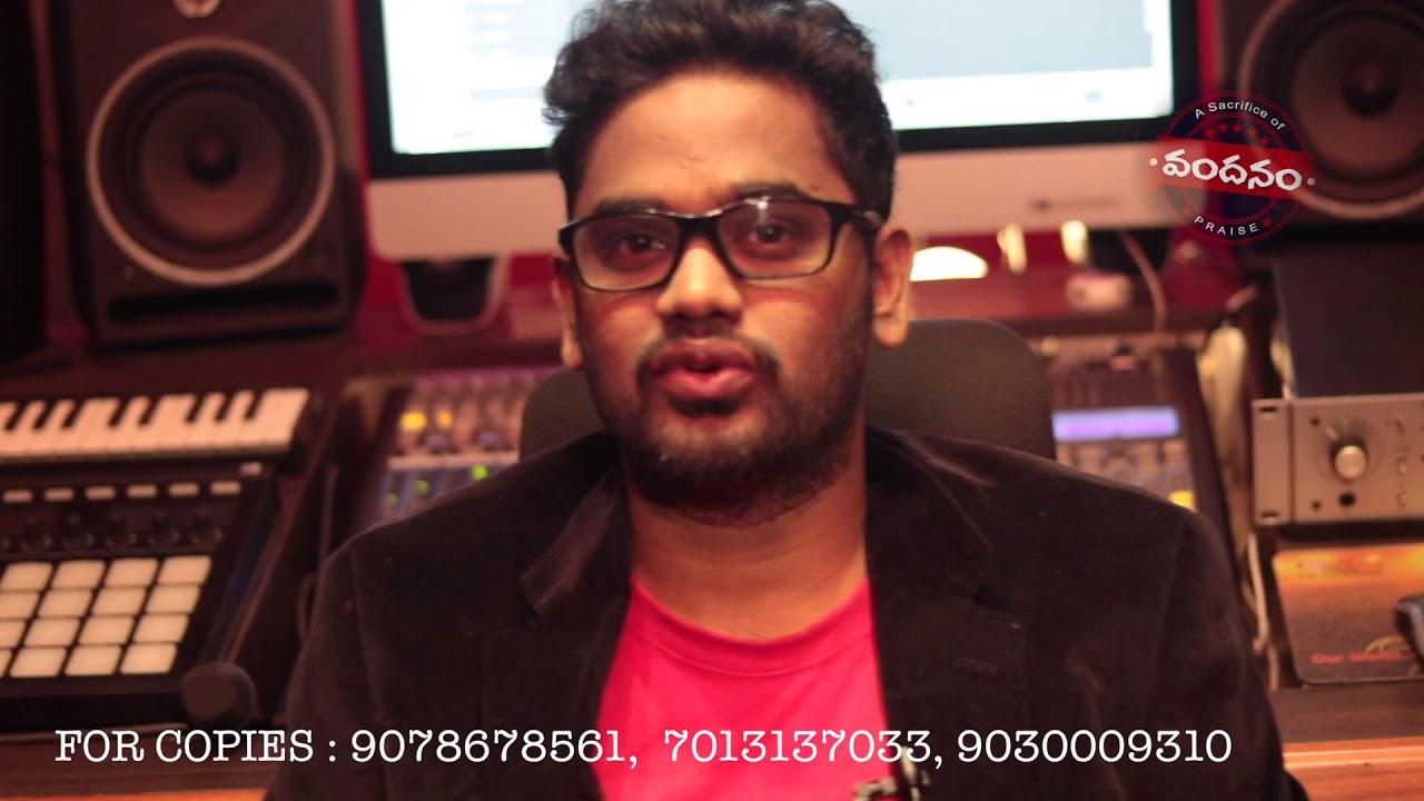 Vandanam Album - Prabhu Pammi