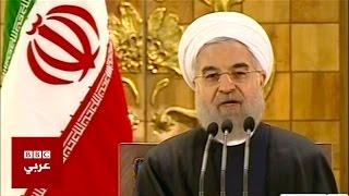 هل يشكل رفع العقوبات ورقة رابحة للإصلاحيين في الانتخابات الإيرانية المقبلة؟