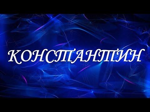 Личная жизнь Ивана Колесникова
