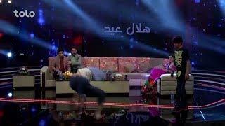 Parkour - Helal Eid Concert - TOLO TV / پارکور - کنسرت هلال عید - طلوع
