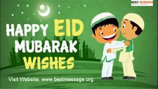 Happy Eid 2020, Eid Mubarak Wishes, Eid Ul Fitr Greetings Messages, Whatsapp Status, Images