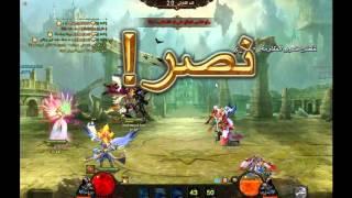 Legend Online Arabic Mazika