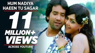 Hum Nadiya Haeen Tu Sagar (Full Bhojpuri Hot Video Song) Feat. Dinesh Lal Yadav & Hot Rinkoo Ghosh