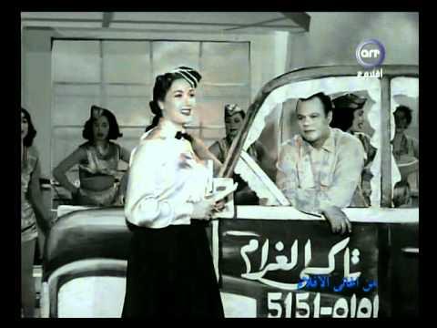 يا تاكسي الغرام - هدى سلطان وعبد العزيز محمود