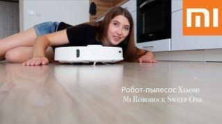 Робот-пылесос Xiaomi Mi Roborock Sweep One. С функцией сухой и влажной уборки.