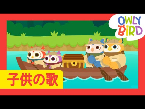 Row Row Row Your Boat 🚣♀️ | Nursery Rhymes | Lullaby | Cradle Song | Songs For Kids | OwlyBird