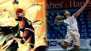 Haikyuu | ATENEO W&M VOLLEYBALL TEAM