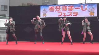 LMC+ (ルミック)「Like A Heartbeat (GEM)」2016/03/27 香芝すまーじフェスタ
