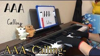 【ピアノ】AAA -Calling- 弾いてみた