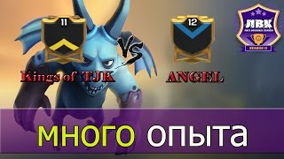Kings of TJK VS ANGEL [Clash of Clans]