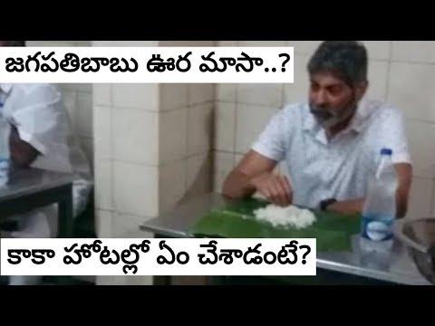 Telugu Actor Jagapathi Babu Eating Food in Local Restaurant in Tirupathi