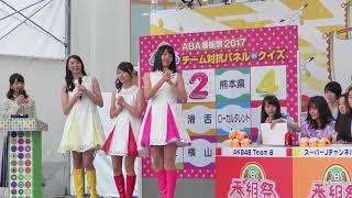 ABA青森朝日放送番組祭~恒例チ-ム対抗クイズ大会で、りんご娘が出題者...