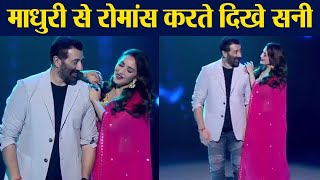 Sunny Deol & Madhuri Dixit recreate their iconic Tridev track on Dance Deewane set   FilmiBeat