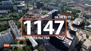 видео ЖК 1147 в Москве: отзывы и цены на квартиры в новостройке «1147»