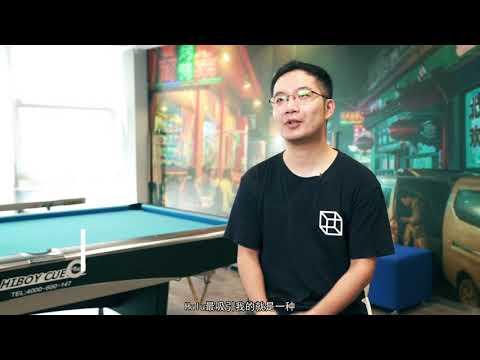 Hulu  Beijing Campus Video 2018