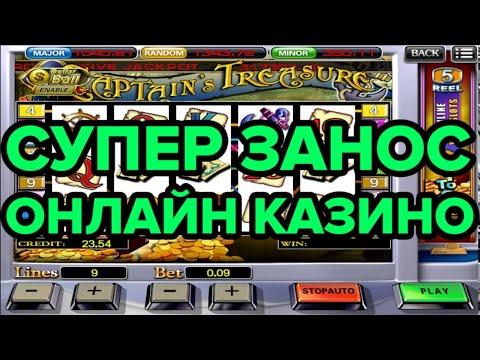 игры онлайн автоматы