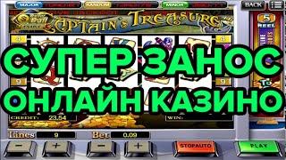 [03.05] Игры Онлайн Автоматы - Казино Игры Онлайн