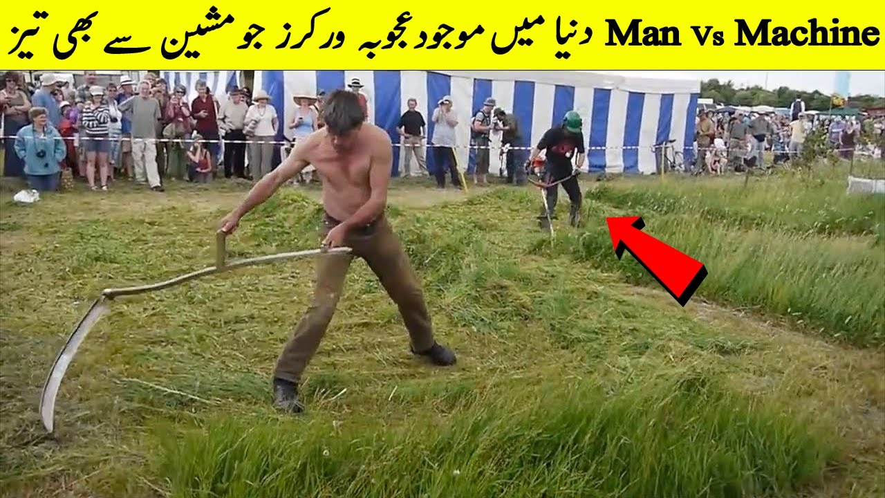 Fastest Workers Who Are At Another Level II Super Human Workers Vs Machines