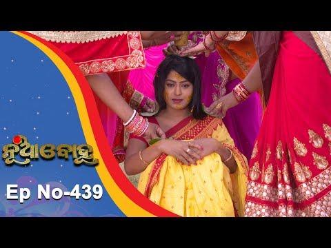 Nua Bohu   Full Ep 439   10th Dec 2018   Odia Serial - TarangTV thumbnail