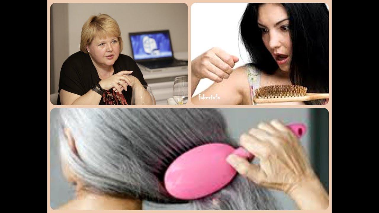 Выпадение волос видео трихолога