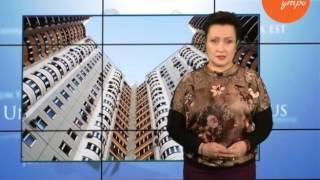 Как оформить земельный участок в собственность(, 2016-03-18T16:31:32.000Z)