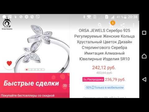 Купоны Алиэкспресс Кэшбек Халява