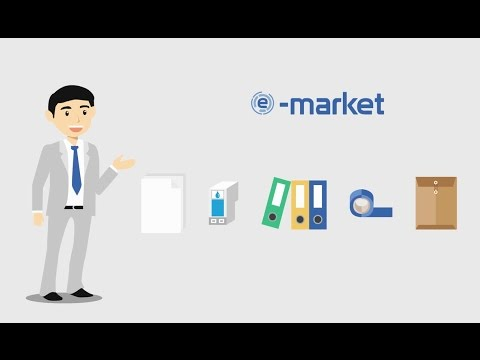 ระบบ e-market
