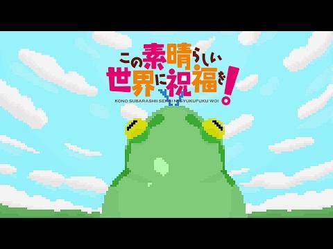 Tomorrow [Chiptune]  - Konosuba 2 OP