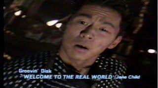 Dance Contest 11-1 - Groovin' Scene DADA 1990