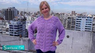 Как связать пуловер (джемпер) оверсайз спицами с узором рельефные ЛИСТЬЯ на Ветке # 581