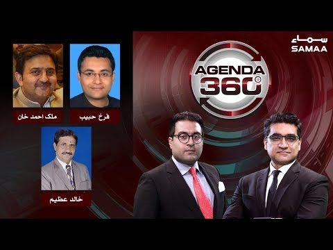Kia Pakistan Semi-Final Mein Jagah Banalega? | Agenda 360 | SAMAA TV | 22 June 2019