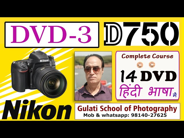 03 DVD | Nikon D750 Camera Menu Settings | Camera Modes | Histogram | कोर्स करें हिंदी में